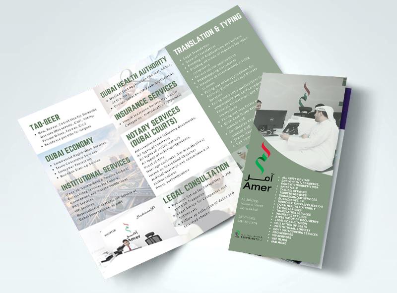 Amer brochures